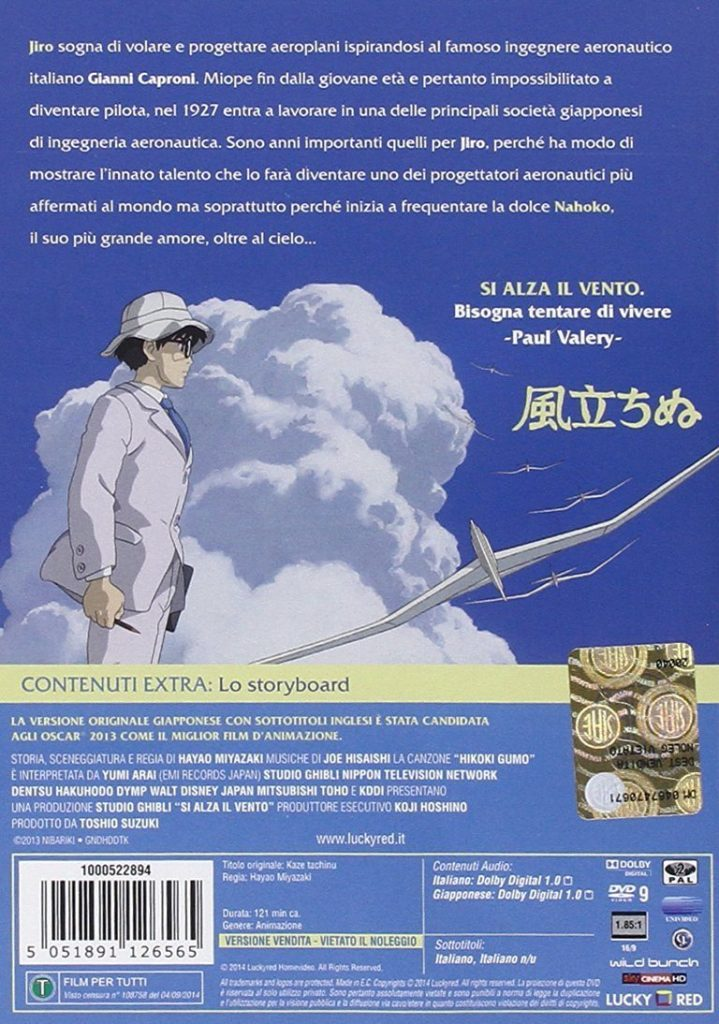 si alza il vento miyazaki 2