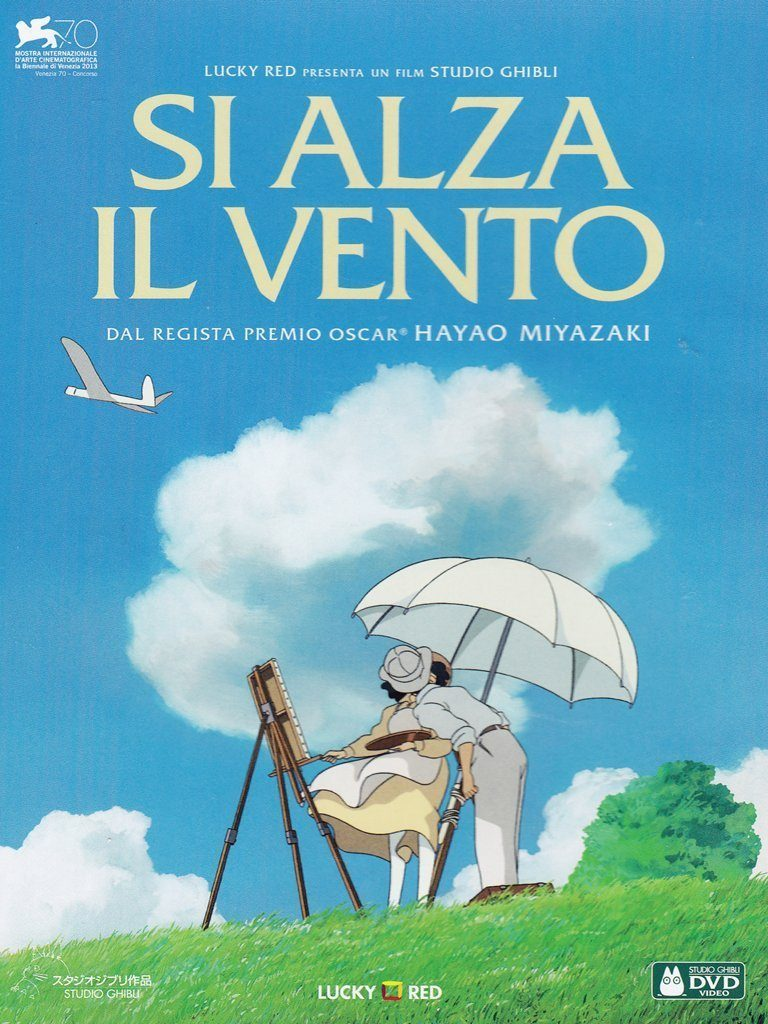 si alza il vento miyazaki 1