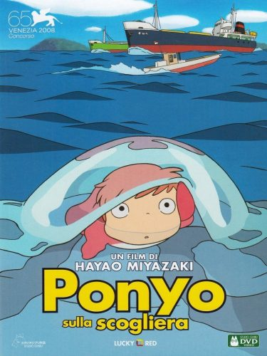 Ponyo sulla scogliera DVD