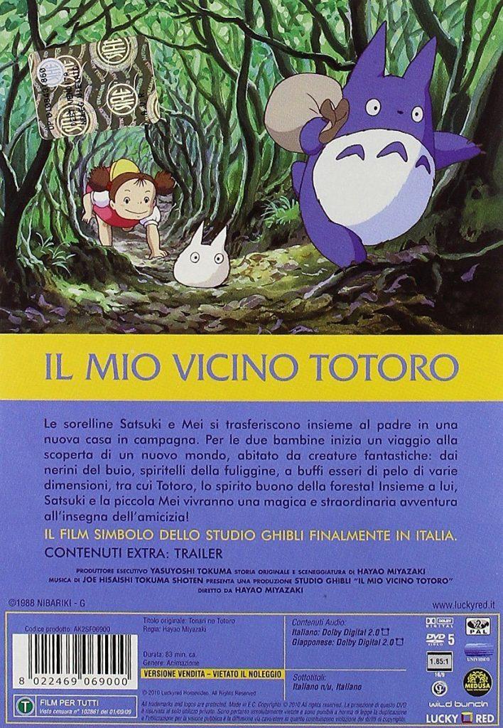 totoro dvd miyazaki 2