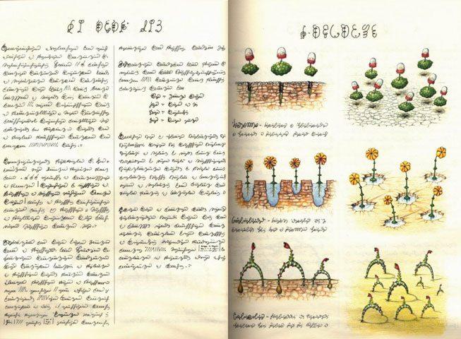 codex seraphinianus 2